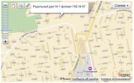 Филиалы 67 Городской клинической больницы Москвы - ГКБ №67
